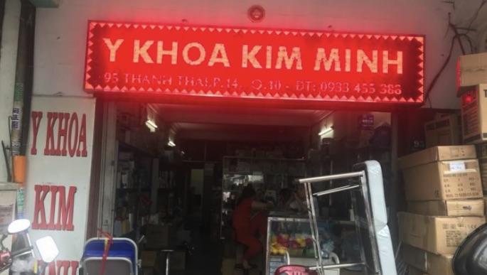 Cửa hàng dụng cụ y khoa Kim Minh