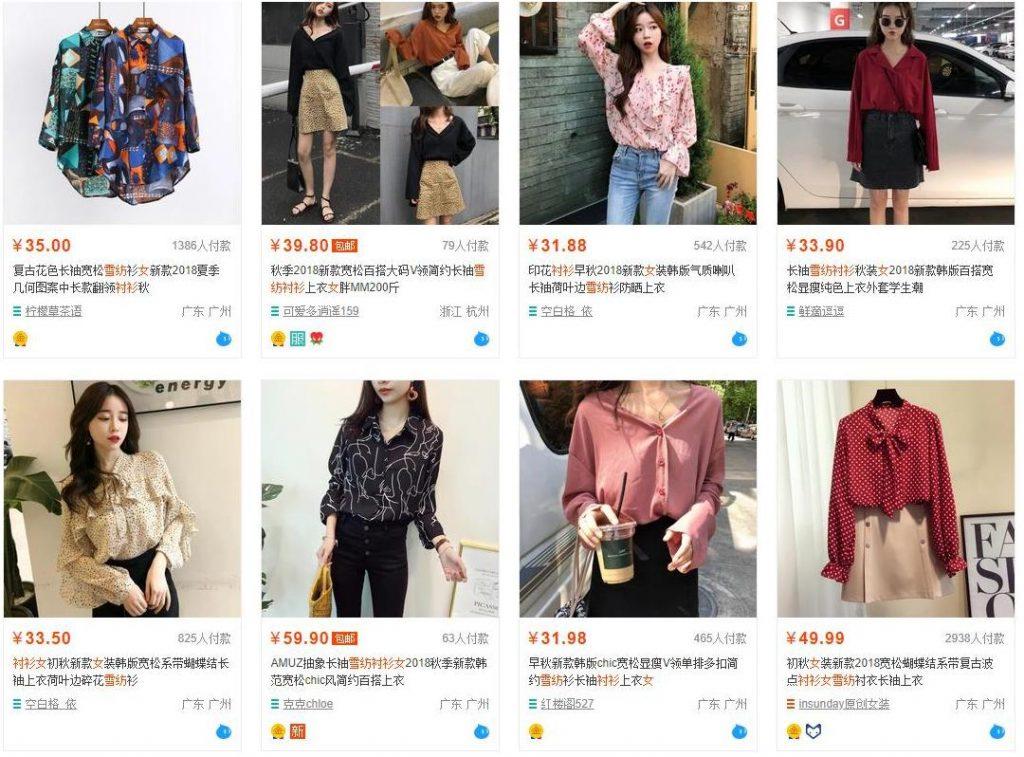 nguồn hàng quần áo online