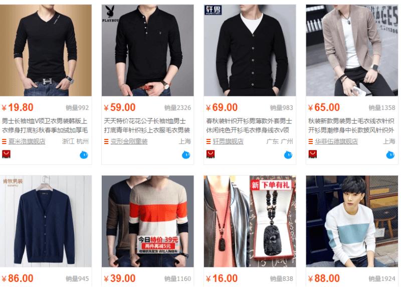 kinh doanh quần áo quảng châu