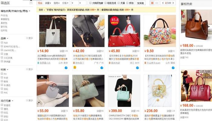 Tìm hiểu sản phẩm trước khi nhập hàng Trung Quốc về bán